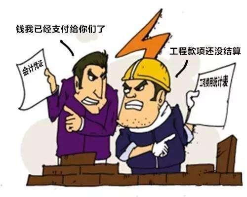 合伙承包工程,一方起诉要求支付工程款的,法院应否追加另一方?