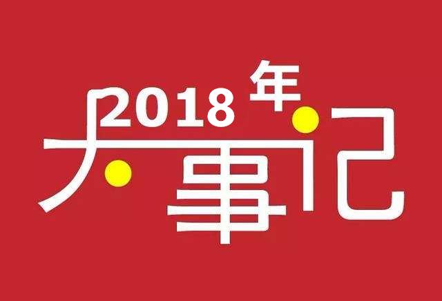天津市副市长曹小红调研太阳月亮幼儿园雅仕园