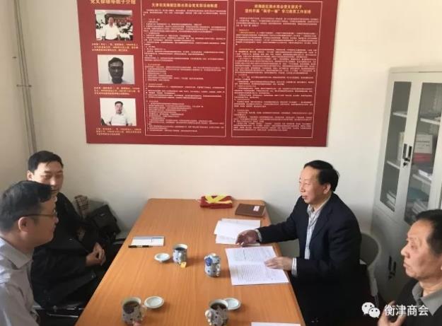天津滨海首页登录贝斯特全球最奢华老虎机平台党支部研究讨论2018年工作