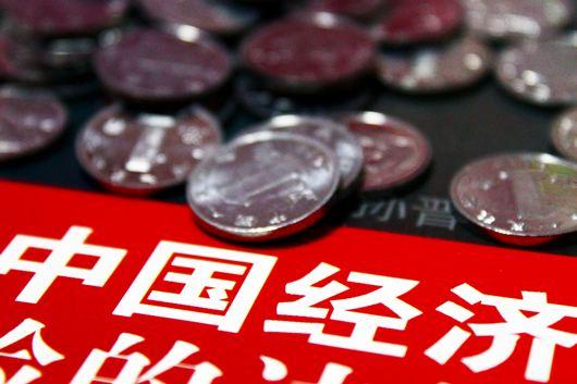 """""""中国经济影响力正变得越来越大""""——国际媒体看好中国发展前景"""