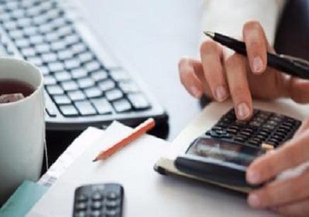 天津市河北首页登录贝斯特全球最奢华老虎机平台财务管理制度