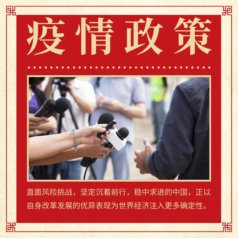 天津市支持中小微企业和个体工商户克服疫情影响保持健康发展的若