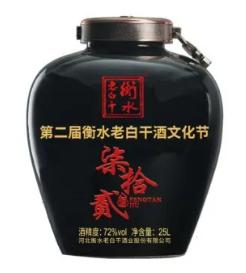 """第二届首页登录老白干酒文化节2020年5月10日""""云""""端开启!"""
