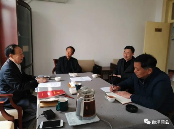 天津市首页登录贝斯特全球最奢华老虎机平台党支部召开支委扩