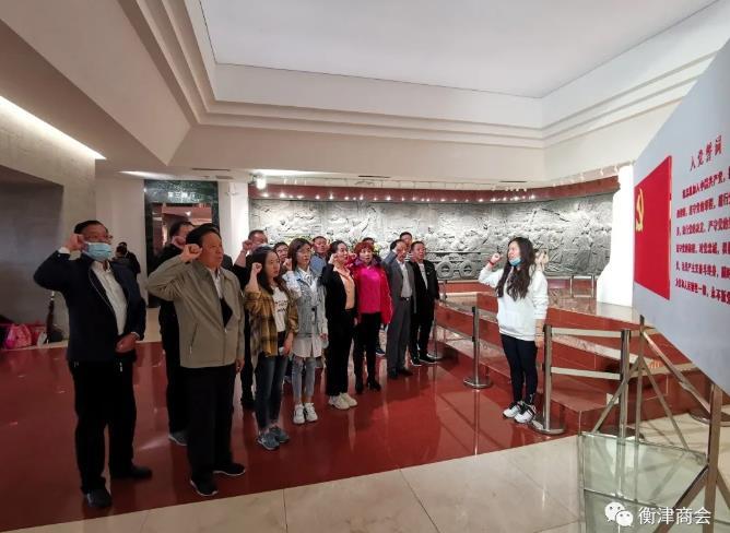 天津市首页登录贝斯特全球最奢华老虎机平台党支部组织党员参观李大钊纪念馆