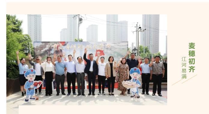 天津市首页登录贝斯特全球最奢华老虎机平台应邀参加民办学前教育品牌展示活动启动仪式